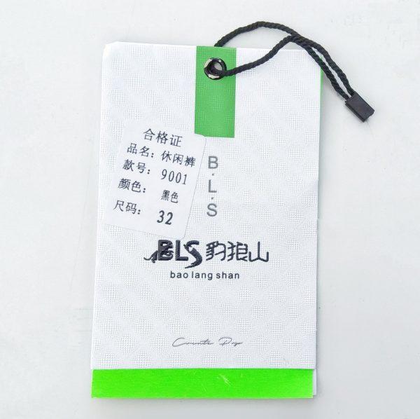 Thẻ bài BiNa